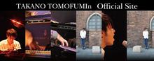 TOMOFUMIn's murmure-サイトバナー