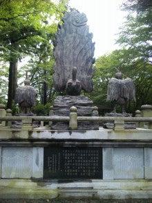 Little Japan-110825_153204.jpg