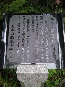 Little Japan-110825_162049.jpg