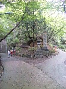Little Japan-110825_165142.jpg