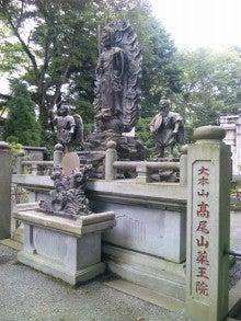 Little Japan-110825_153147.jpg