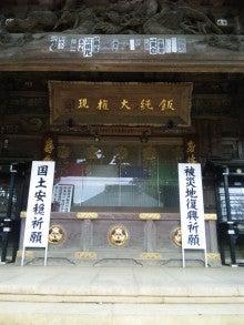 Little Japan-110825_161543.jpg