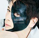 $TakahashiNaozumiStaffのブログ-MA-XJT