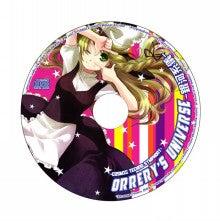 cYsmix & Fire Rabbit-CDレーベル