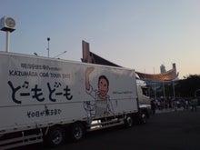 思い入れ★ホームシアター★日記-yoyogioda