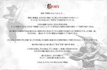 茜色のブログ