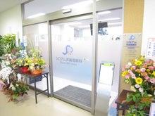 $釧路市 シロアム耳鼻咽喉科のブログ