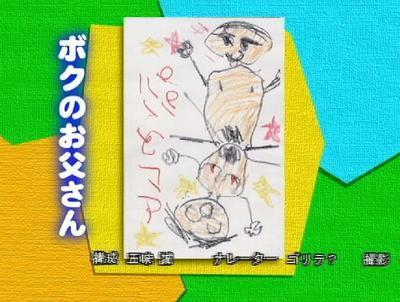 ●3● インギー君とアルカトラス中学校  6YouTube動画>5本 ->画像>314枚