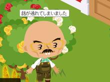 闇金(ヤミ金)・出会い系サイト詐欺解決ならロイズ司法書士高田恭秀