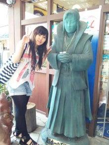 ◆一条和矢プロデュース Aコミ★プロジェクト番組Blog-110816_1248511.jpg
