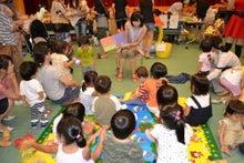 9/29(木)FIKA開催決定☆福岡ママのコミュニケーションイベントecomam