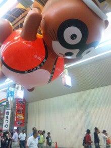 【いきなり】北海道プチ縦断帰省日記【欠航】