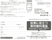 Akiのブログ(FXがメインかも?)