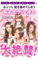 小悪魔ageha age嬢 『家村マリエ オフィシャルブログ』 Marie Step Up Days Powered by Ameba