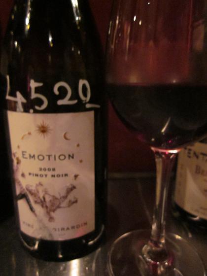 今日は何を飲む?-20110827_ワイン3