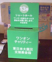 $ゴルフコンペ運営から景品調達のナビゲーター【ゴルフコンペ訪問日記】-kimata08