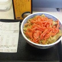 昼飯は吉野家