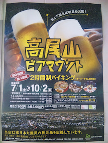 Little Japan-110826_095147.jpg