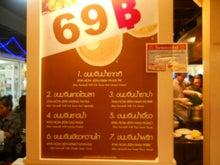 タイ暮らし-14