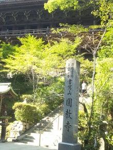 瓦川 ユミのブログ-DSC_0046.JPG