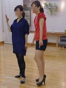 神戸のカラーリスト スタイリスト  トータル素敵プロデューサー☆みつこのブログ-レッスン風景