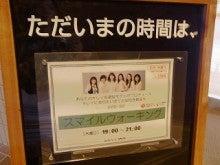 神戸のカラーリスト スタイリスト  トータル素敵プロデューサー☆みつこのブログ-エイコーンスタジオ