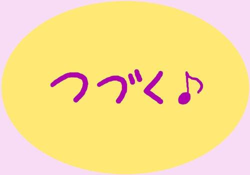 misapple*diary-つづく