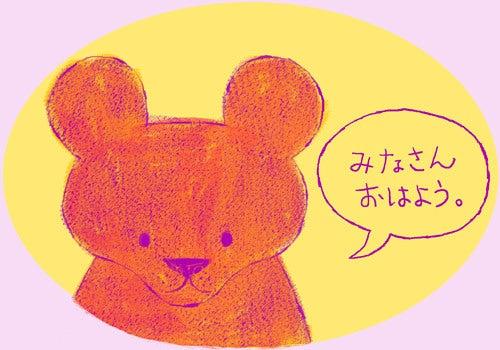 misapple*diary-くまっぷる先生挨拶