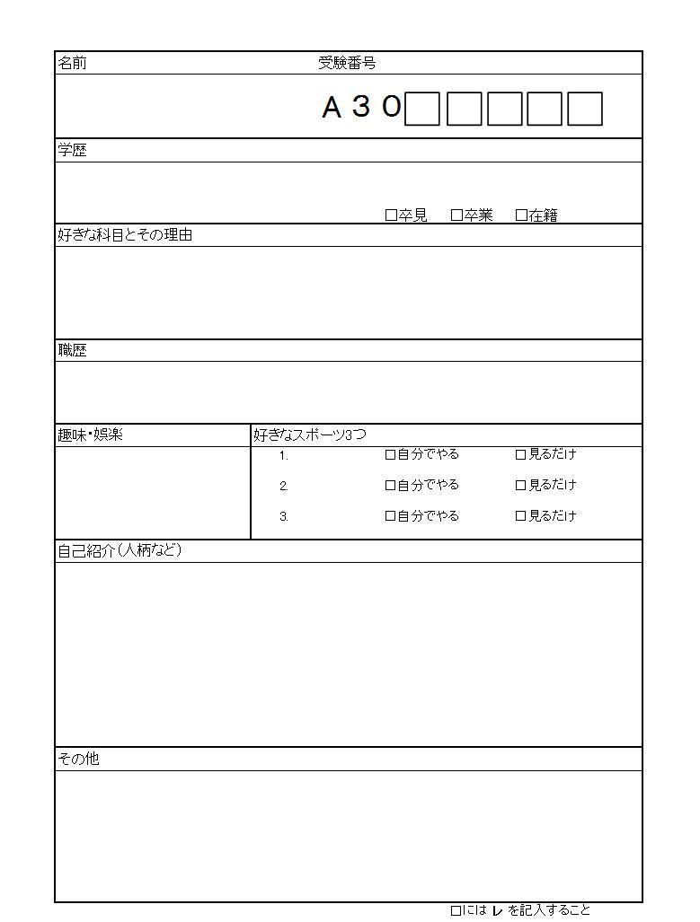 http://stat.ameba.jp/user_images/20110829/06/hokudai-saijuken/07/29/j/o0779102711448592592.jpg