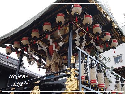 Nagano Life**-まつり