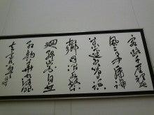 銀座Bar ZEPマスターの独り言-DVC00085.jpg