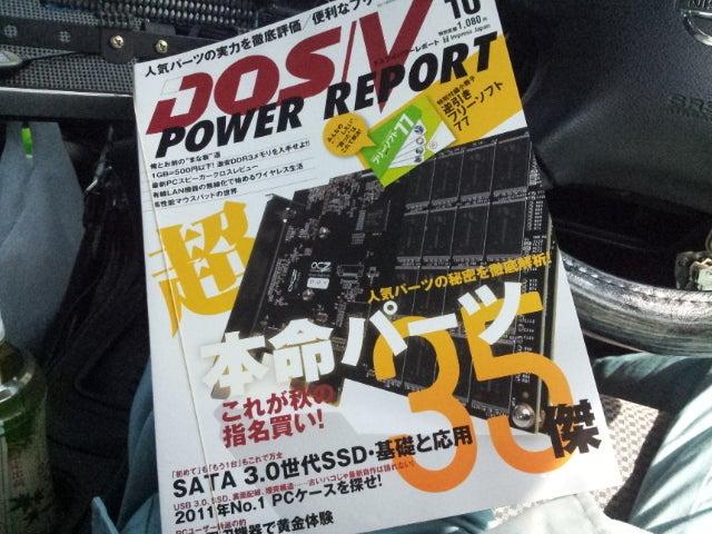 kakuさんのブログ-2011-08-29 12.38.36.jpg2011-08-29 12.38.36.jpg
