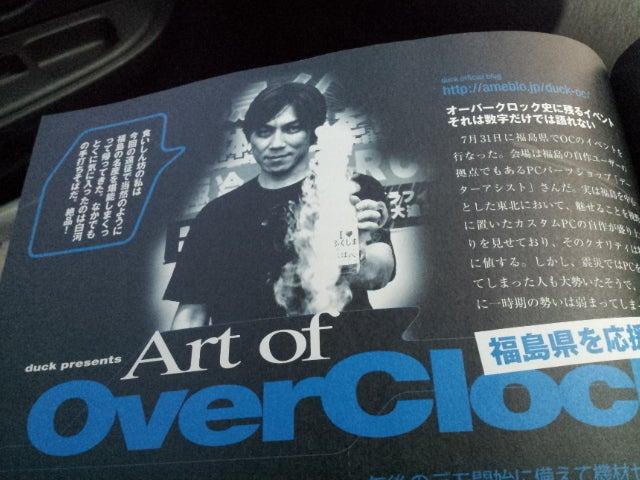 kakuさんのブログ-2011-08-29 12.43.38.jpg2011-08-29 12.43.38.jpg