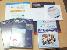 英語大好き♪~トロント・カムループス日記やオススメ英語教材など~