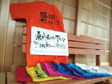 よしやん感動日記3 ~虹色日和~-CA3J0492.jpg