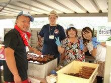 南相馬市生活復興ボランティアセンターのブログ
