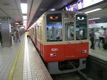 酔扇鉄道-TS3E1267.JPG