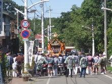 歩き人ふみの徒歩世界旅行 日本・台湾編-お神輿