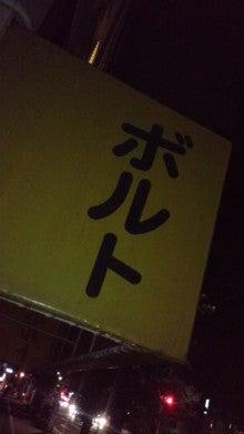 サザナミケンタロウ オフィシャルブログ「漣研太郎のNO MUSIC、NO NAME!」Powered by アメブロ-110829_0011~01.jpg