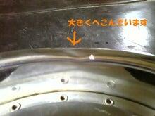 岐阜県大垣市のタイヤショップ「いなり大垣」日記(タイヤ・持込みパーツ交換、安いよ!)