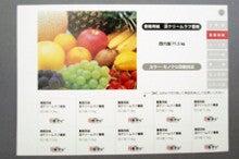 神楽坂にある印刷会社のBlog / 第一資料印刷株式会社-淡クリームラフ書籍