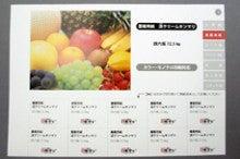 神楽坂にある印刷会社のBlog / 第一資料印刷株式会社-淡クリームキンマリ