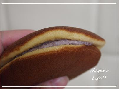 Nagano Life**-榮太楼