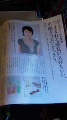 山田まりやオフィシャルブログ「mariyamin V」 powered by Ameba-110830_170408.jpg
