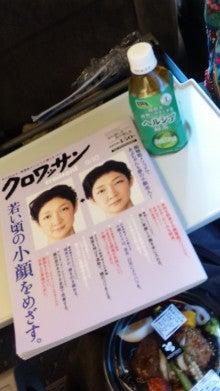 山田まりやオフィシャルブログ「mariyamin V」 powered by Ameba-110830_170326.jpg