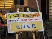 ♪★☆久保ちゃんって面白い☆★♪ (≧ω≦)-看板