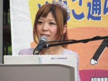 ♪★☆久保ちゃんって面白い☆★♪ (≧ω≦)-友紀様