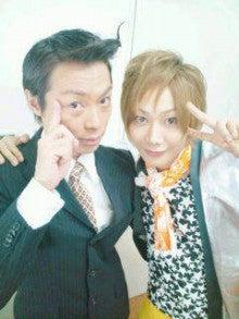 Kimeruオフィシャルブログ「Shining Days」Powered by Ameba-20110828105402.jpg
