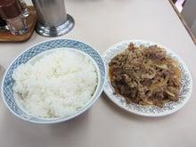 kowareya