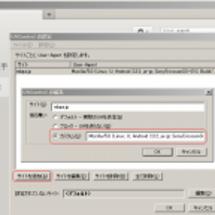 Firefox版、P…